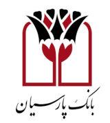 لوگو بانک پارسیان
