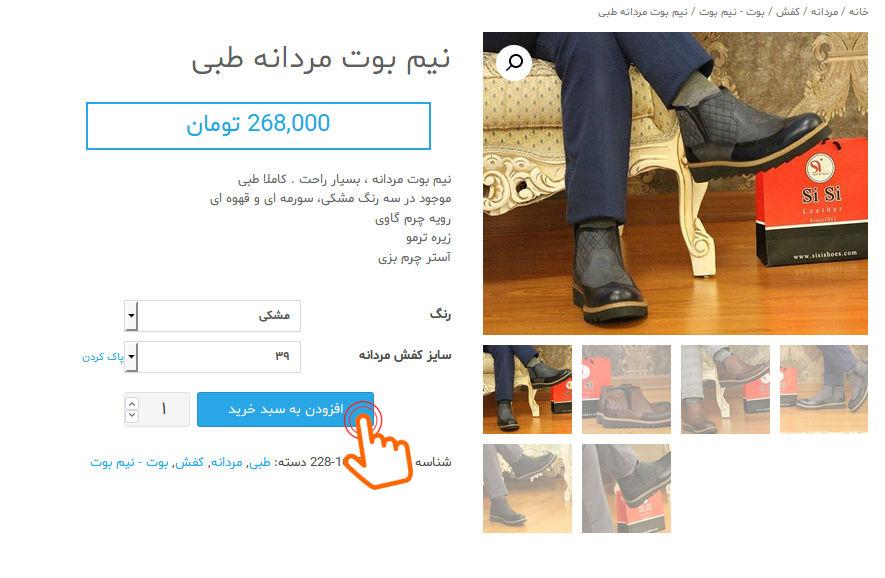 انتخاب ویژگی های کیف یا کفش چرمی