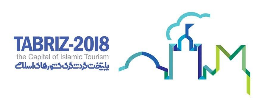 تبریز 2018 پایتخت گردشگری کشور های اسلامی - کیف و کفش سی سی