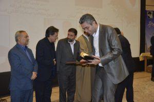 تجلیل از صنایع چرم سی سی به عنوان برند برتر صنعت کفش استان آذربایجان شرقی