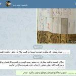 خرید کفش چرمی مردانه کرمان
