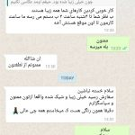 خرید اینترنتی کفش زنانه و رسید دریافت کفش