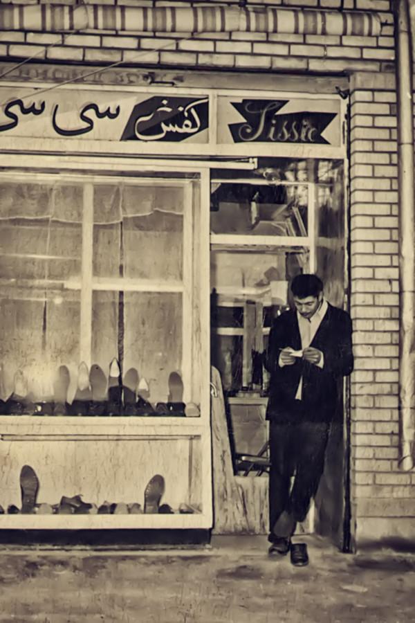 عکس قدیمی و نوستالوژیک از شعبه شهناز سی سی تبریز