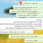 رضایت خریدار از خرید اینترنتی کفش تبریز از صنایع چرم سی سی از اصفهان