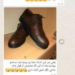 بازخورد مثبت مشتری از کفش مردانه نیومن قهوه ای سی سی