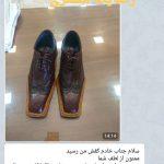رضایت مشتری از کفش تمام چرم دستدوز تبریز