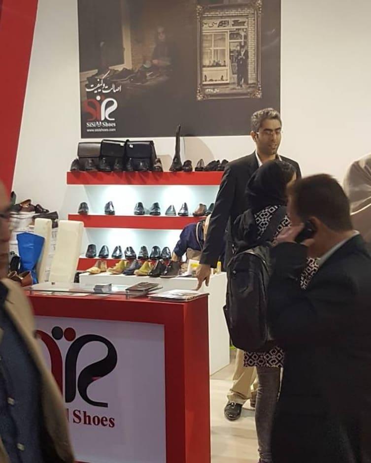 سی سی در نمایشگاه بین المللی چرم و کفش تهران