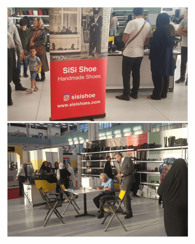 اولین نمایشگاه بین المللی برندهای برتر کفش، کیف و کالای ورزشی شهریور 1398