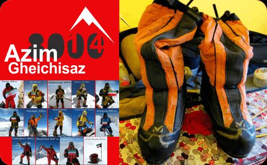 کفش های عظیم قیچی ساز در ۱۴ قله هشت هزار متری دنیا