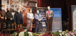 کارافرین نمونه صنعت کفش تبریز